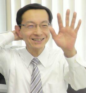 司法書士芦川京之助